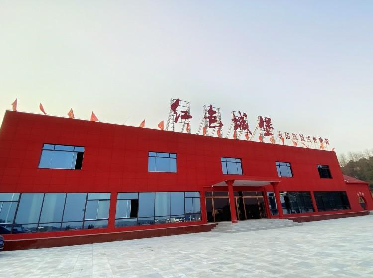 岳阳华容 · 禹山红色景区