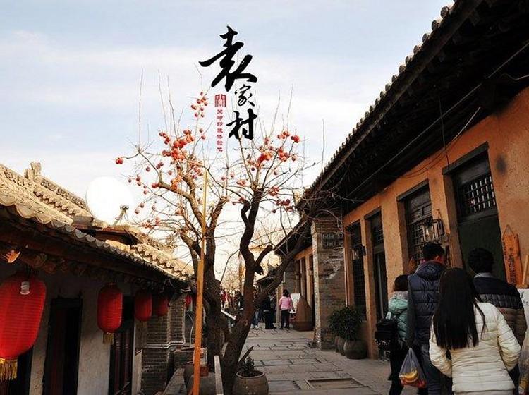 每年700万游客,袁家村成功原因剖析