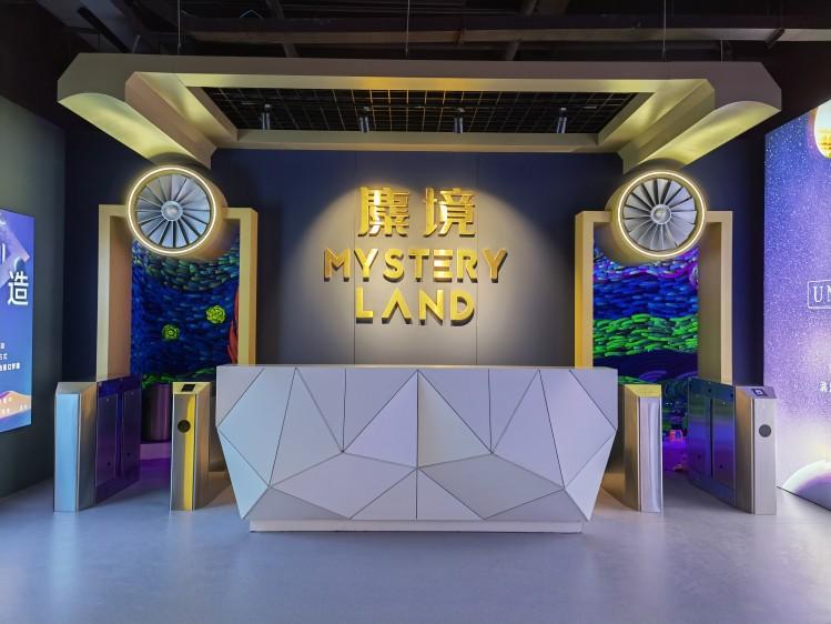 内蒙古包头 · 糜境展馆
