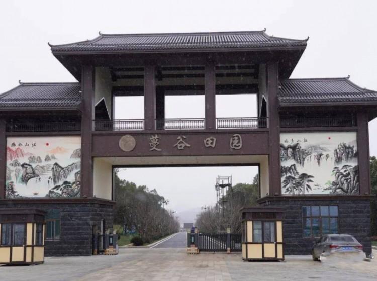 江西九江 · 蔓谷田园景区(AAAA)