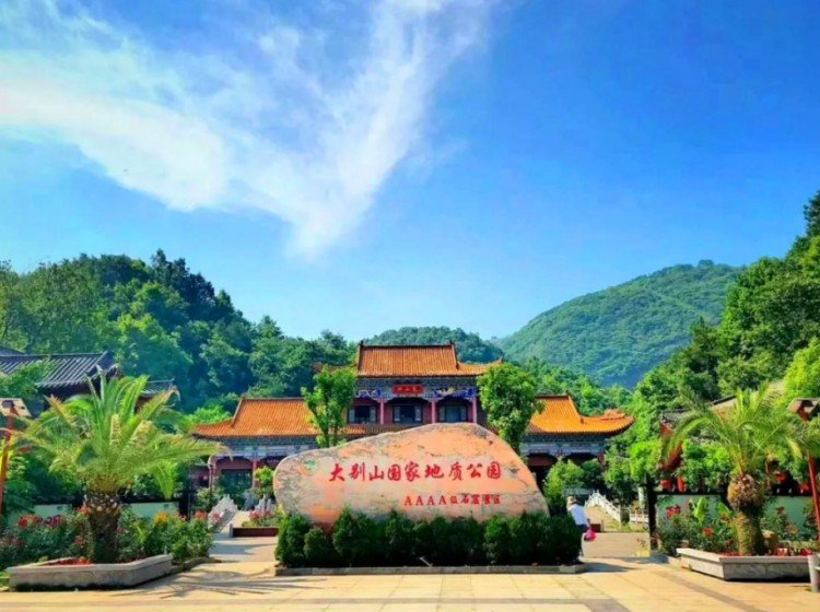 安徽六安 · 大别山石窟风景区(AAAA)