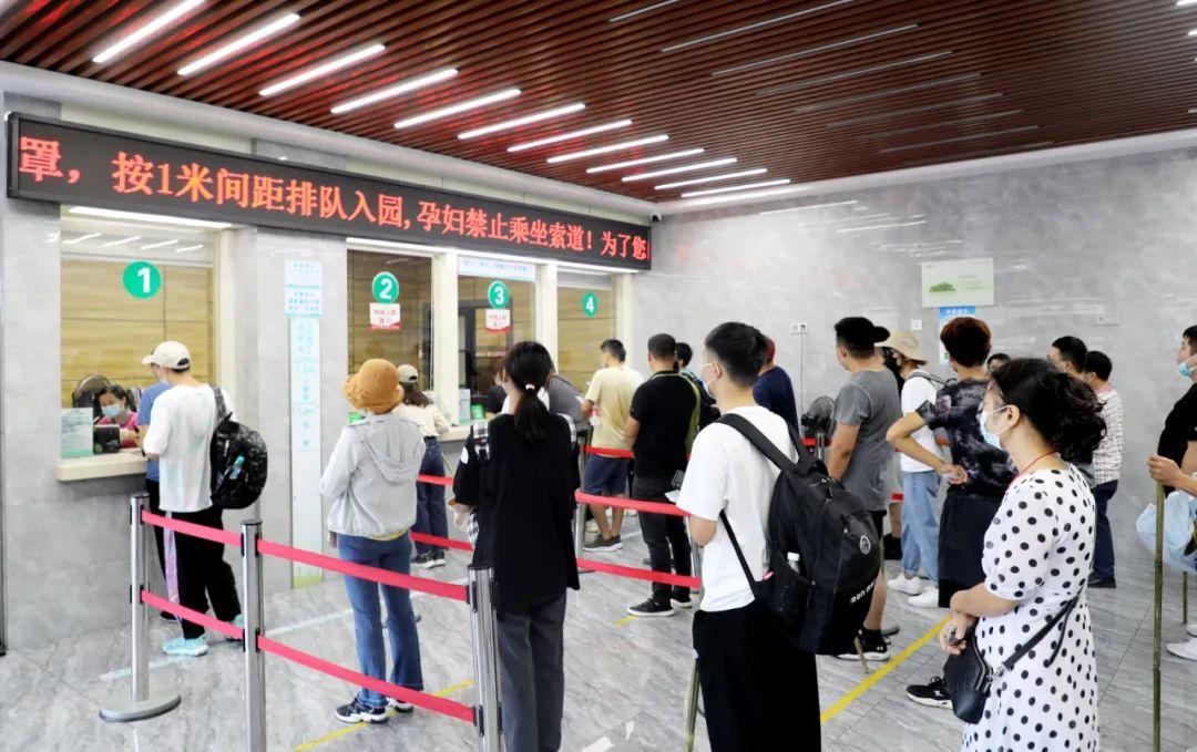 分时预约票务系统助力国庆旅游景区高效运营