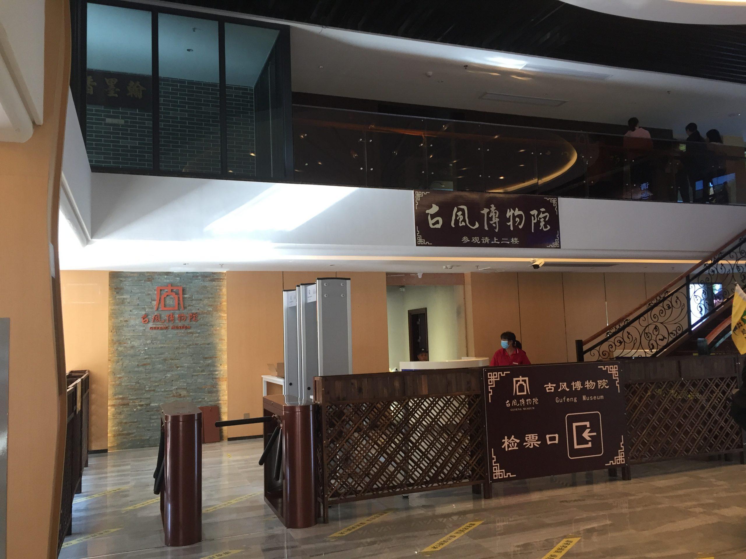 阳朔古风博物院检票系统闸机设备升级提升景区形象